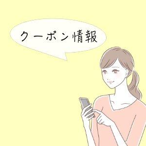 line-icon5
